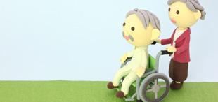 介護サービスイメージ